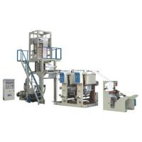 China film blowing printing machine wholesale