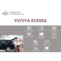 China TOYOTA RUNNER Electric Tailgate Lifter Double Pole Top and Bottom Suction Lock wholesale