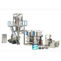 China Automatic Blown Film Extrusion Equipment  With Rotogravure Printing Unit wholesale