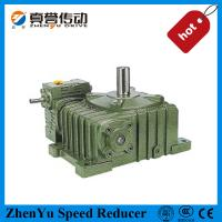 China Durable High Speed Worm Gear Speed Reducer Gearbox Speed Increaser wholesale