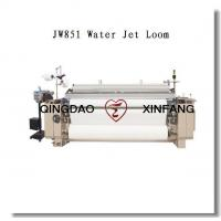 China Best cloth weaving water jet machine products wholesale