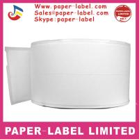 China Dymo Compatible 30277 - 9/16 x 3-7/16 2-Up File Folder Labels wholesale