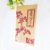 China Eco Frindly Recycle High Quality Dessert Or Cake Paper Packaging Bag wholesale