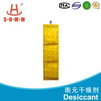 China 100% Degradable 1KG  Hyperdry Desiccant  Shipping Container Desiccant  For Transport  Container on sale