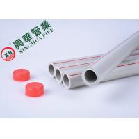 China Middle Line PPR Aluminum Pipe , Plastic Composite Pipe For Cold And Water System wholesale