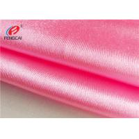 China Shiny Four Way Stretch Fabric , Elastic Polyestyer Spandex Textured Fabric For Women Dress wholesale