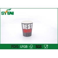China Throw Away Custom Printed Disposable Coffee Cups For Hot Beverages / Water , PE Coated on sale