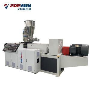 China 200 Kw Plastic Roof Tile Making Machine Production Line PVC ASA Glazed Corrugated wholesale