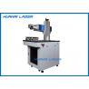 China 5 Watt UV Laser Marking Machine , Glass Laser Marking Machine Water Cooling wholesale