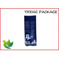 China Custom Printing Zip Lock Plastic Bags Coffee Packaging Bags OEM wholesale