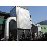 China 10mg/m3 Stainless Steel Dust Collector Bag Filter Baghouse Filter Machine on sale