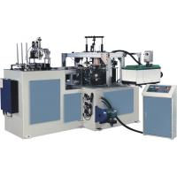 China Paper cup lid forming machine /RPL-50 Paper Lid Forming Machine/ Tube Lid Forming Machine wholesale