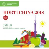 China The Most Professional Fruits& Exhibition Expo In China For Fruits Exporters & Importers In 2018 wholesale