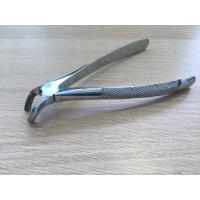 China Universal Lower Molar Extraction Forceps Designed For Specific Mouth Areas wholesale