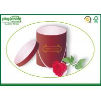 China Premium Bflorist Rose Boxes Recycled , Eco - Friendly Cardboard Flower Boxes wholesale