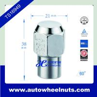 China 12mm * 1.50  Alloys Mag Wheel Lug Nuts With Washer Part # ISO TS wholesale