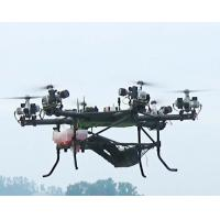 Quality New Gasoline Fueled 40L(40KG Payload) Agricultural Spray Drone 3Hours Endurane for sale