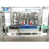China Beer Aluminum Can Filling Machine Rotary Bottle Filling Machine 2000 Pcs Per Hour Capacity wholesale