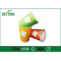China 9 oz Disposable Single Wall Paper Cups , Custom Printed Paper Coffee Cups wholesale