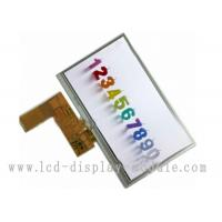 China 7.0 inch TFT LCD Panel with TTL interface FRC driver WVGA 800 x 480 wholesale