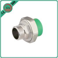 China Lightweight PPR Male Union , 20 - 63 MM 2 Inch Union Long Service Life wholesale