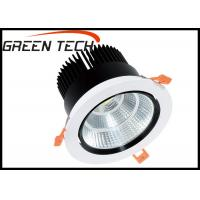 China Embedded Ceiling LED Down Light With Reflector 24 Degree / 38 Degree / 60 Degree wholesale