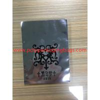 Buy cheap Aluminum Foil Self - Adhesive Bags For Present , Cards Custom Size And Capacity from wholesalers