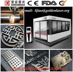 China CNC fiber laser cutter steel alloy metal wholesale