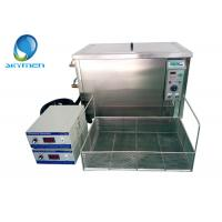 China CE Skymen Multi Frequency Ultrasonic Cleaner Stainless Steel 360 Liters wholesale