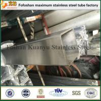 Quality cold rolled stainless steel square pipe 304L hollow pipe for handrail for sale