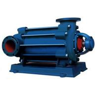 China DM mining single suction multistage wearable centrifugal pump wholesale
