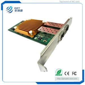 China F1002E PCIe 10Gb  2-Port fiber optic NIC Network Card Server Adapter wholesale