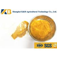 Buy cheap Aquatic Animals Organic Corn Gluten Meal Feed Cp60% In Yellow Granule from wholesalers
