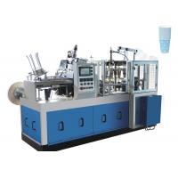 China Three Phase Paper Tea Cup Making Machine , Disposable Tea Cup Machine 50HZ 5KW on sale