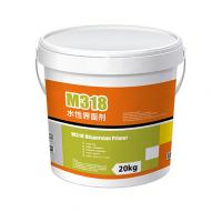 China Dispersion Epoxy Floor Primer For Processing Absorbent Concrete / Cement Floor wholesale