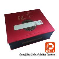 China Durable Decorative Cardboard Luxury Gift Boxes With Lids Hot Foil Stamping on sale
