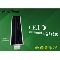 China Commercial Solar Street Light With Lithium Battery Long Lasting Illuminations wholesale