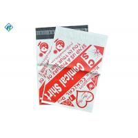 China 3.0 mil 15x17inch Strong Adhesive Express Bags Mailers Bag Plastic Poly Mailers Mail Bags Poly Bags wholesale