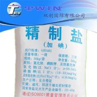 China 99% min rock salts and sea salt sodium chloride manufacturer wholesale