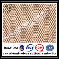 China Mini Hole Expanded Metal,low carbon steel,stainless steel expanded metal sheet wholesale