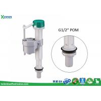 "China 1/2"" BSP Toilet Intake Valve , Replacement Toilet Cistern Bottom Entry Inlet Fill Valve wholesale"