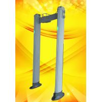 China Waterpoof Column Shape Walk Through Metal Detector For Airport With 18 Zones wholesale