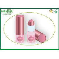 China Custom Eco Friendly Lip Balm Tubes , Paperboard Containers For Cosmetics wholesale