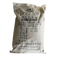 China Heavy Duty Metal Pretreatment Chemicals Degreasing Powder For Stainless Steel wholesale