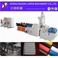 China PE/PVC single wall corrugated pipe extrusion line/making machine/hdpe pipe production line wholesale