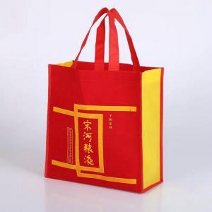 China Large Non Woven Polypropylene Shopping Bags / Reusable Red Non Woven Bag wholesale