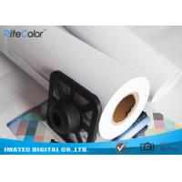 China 260gsm Water Base Pigment High Glossy Resin Coated Photo Paper For Inkjet Prints wholesale
