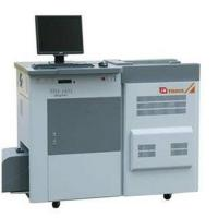 China Digital Minilab machines wholesale