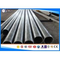 China Alloy Cold Drawn Seamless Steel Tube , Hydraulic Cylinder Pipe 8620 A519 Standard Grade wholesale