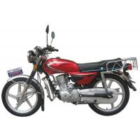 Buy cheap Motorcycle (CG125G) from wholesalers